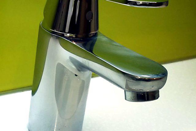 洗面水栓【ユーロディスクコスモポリタン】